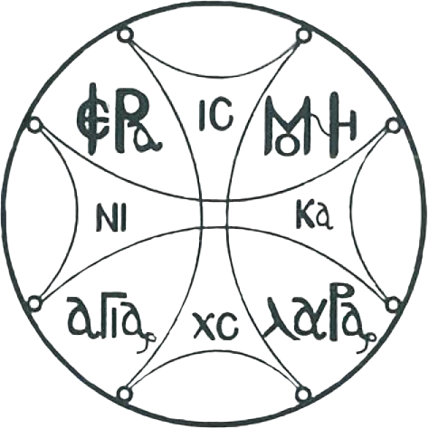 Ιερά & Ιστορική Μονή Αγίας Λαύρας